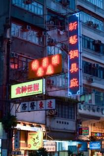 2014_hongkong_DSC_1613