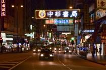 2014_hongkong_DSC_1692