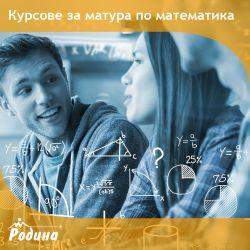 matura matematika (2)