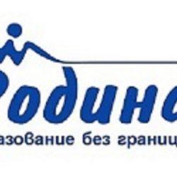 Logo - Copy - Copy