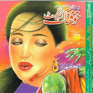 Khwateen Digest June 2015 Pdf
