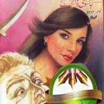 Jasoosi Digest Complete Urdu Digest Free Download PDF Format Edition November 2017