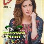 Download & Read Free Urdu Hina  Digest November 2017 Free PDF Download