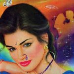 Download Free PDF Novel Wadi E Guman Main Urdu Novel Written By Raheem Gul
