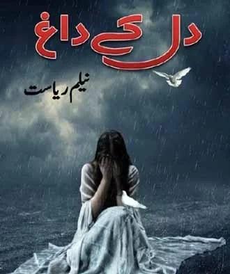 Dil Kay Daagh Novel Read & Free Download Online Written By Neelam Riasat