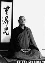 "Ma""tre Deshimaru en zazen"