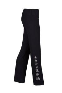 Laetitia Black pants NMRK Side