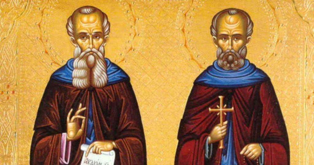 Sveti Bazilije Veliki i sveti Grgur Nazijanski: Branitelji Crkve i veliki  prijatelji | Žena Vrsna