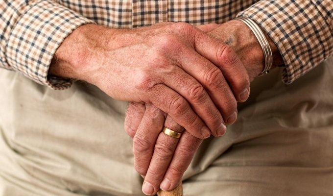 ruke koje