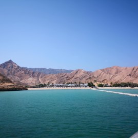 Best beaches in Muscat