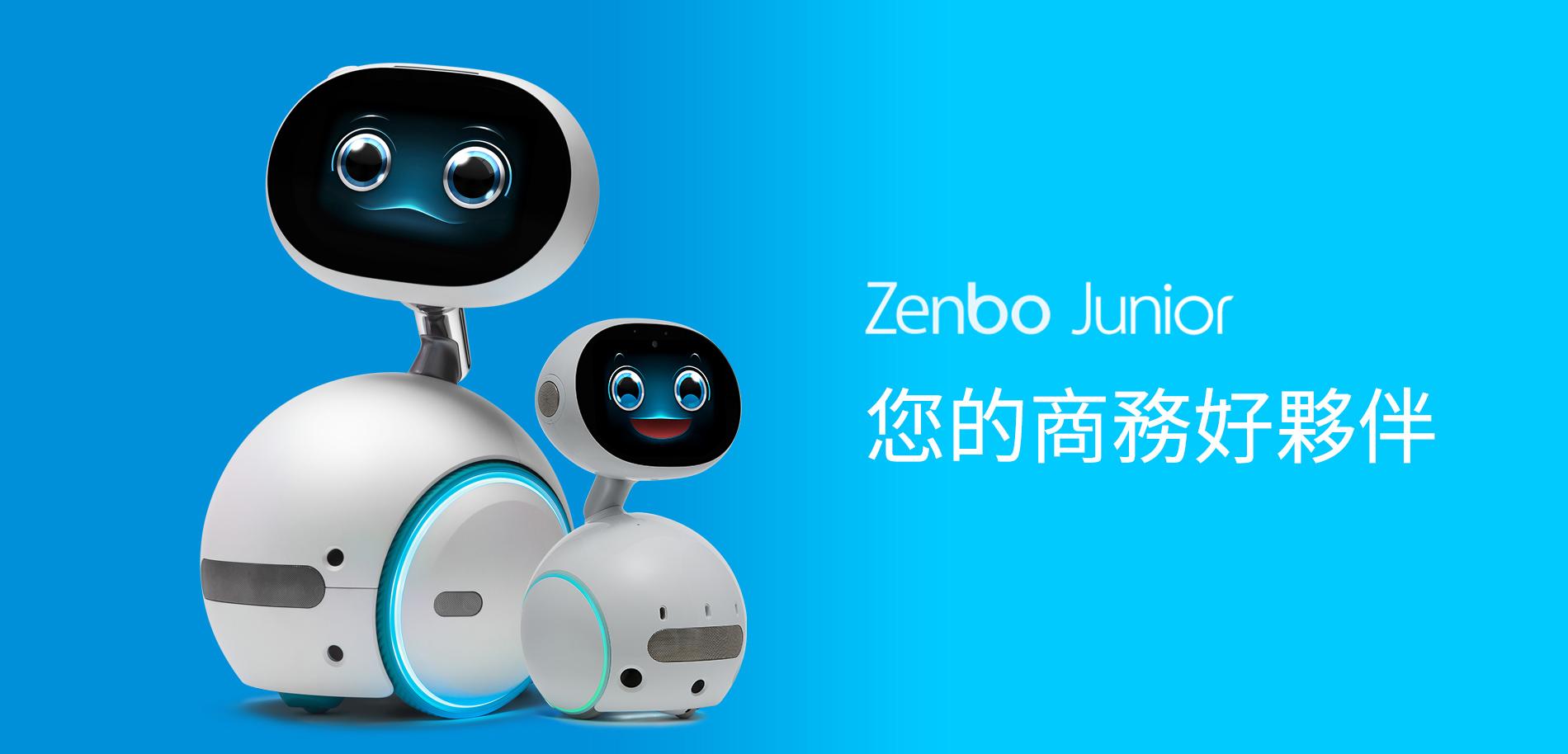 Zenbo - 智慧居家好夥伴