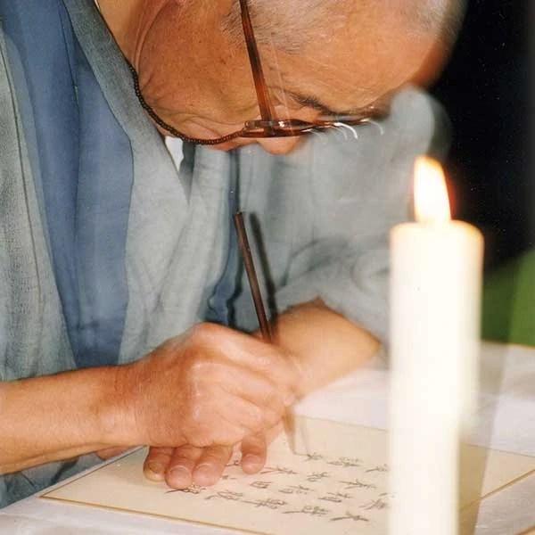 Kesa-Sutra Kobun Chino Roshi