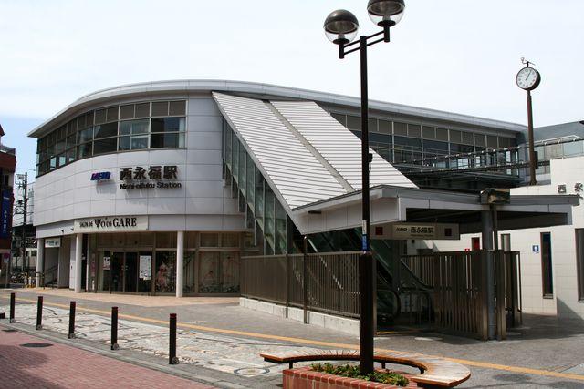 「西永福駅」の画像検索結果