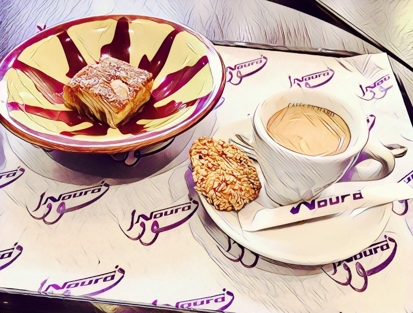 Café, Kalb el Louz