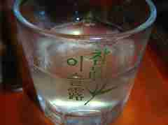 Soju on Foodista