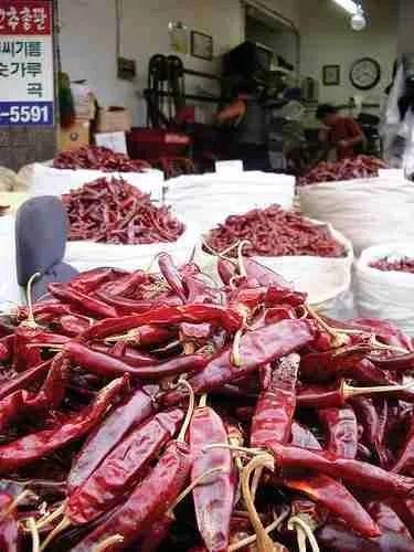 Dried Korean Chillies