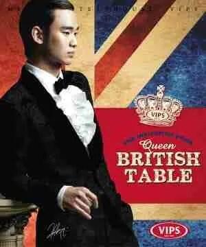 Food Crime: VIPS' British Promotion
