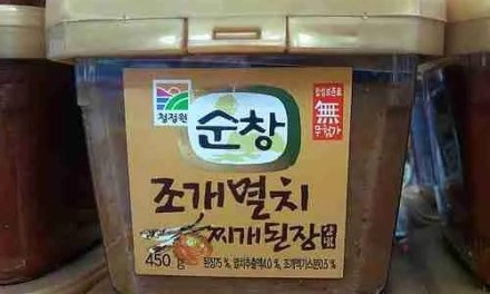 Korean Pantry: The Pastes