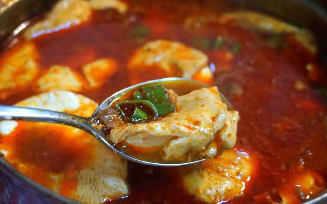 Recipe: Beef Soondubu Jjigae (순두부 찌개)
