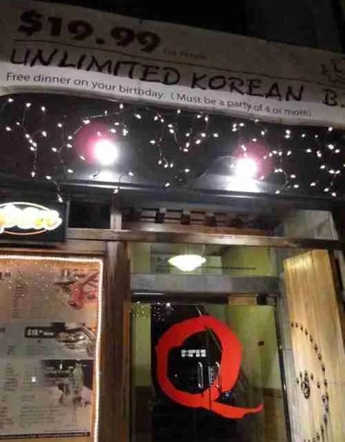 San Francisco Restaurants: YakiniQ