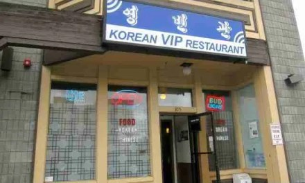 VIP Restaurant, Anchorage, Alaska