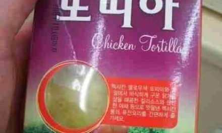 Nasty Chicken Tortillas