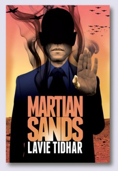 Картинки по запросу the martian sands tidhar