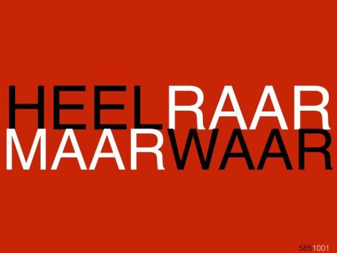 RAARMAARWAAR585.001