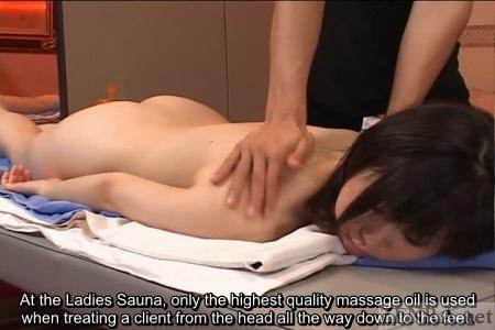 ENF Chiropractor and CMNF Ladies Sauna