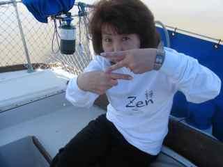 zen sign 2
