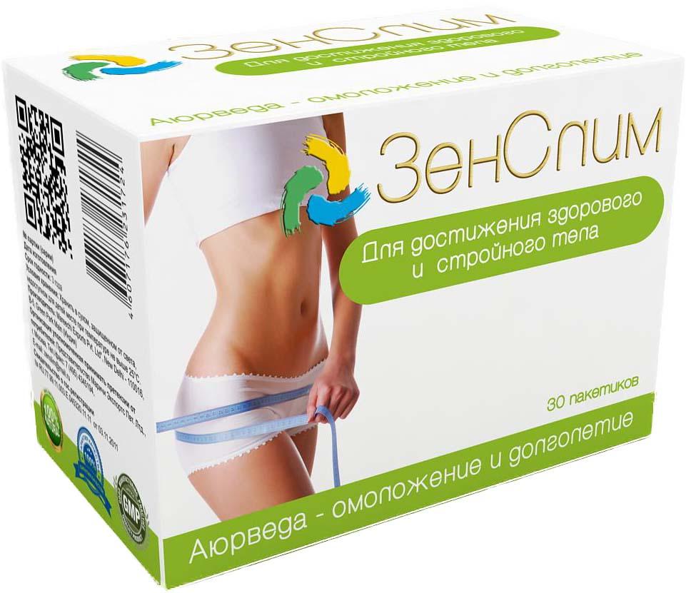 Бады Сбросить Вес. Эффективные и безопасные БАДы для похудения