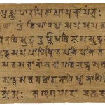 20 – The Heart Sutra Part 2: Line by Line Explanation, Continued