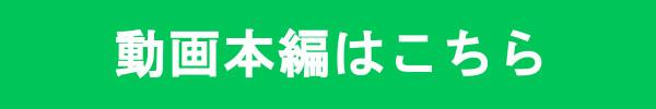 人間真空パック 全黒編 動画本編