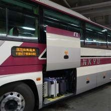 The bus that will take us to Arima-onsen
