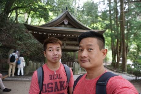 My friend and I at Tansan Sengen Koen