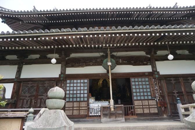 Onsenji Temple up close