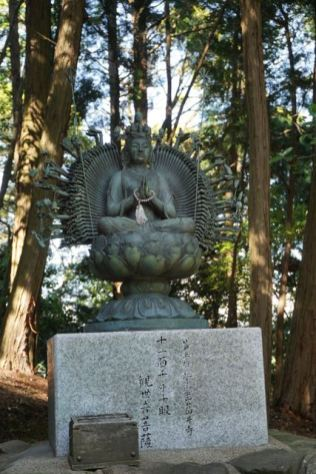 One of the many Buddha statues along the path towards Engyoji
