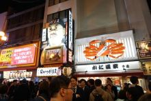 More restaurants in Dotonbori
