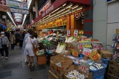 These produce are source all over Japan