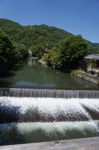 One of the streams that flows into Katsura River