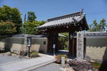 One of the monestary buildings in Tenryuji