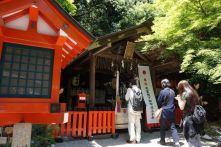 The main shrine in Nonomiya Shrine