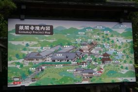 Map of Ginkakuji