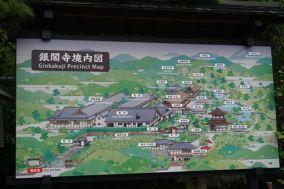Map of Ginkakuji