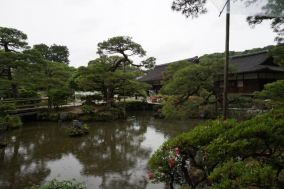 One of the ponds in Ginkakuji