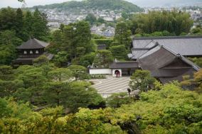 View from the hill in Ginkakuji