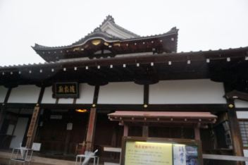 Zuigu-do Hall behind Nio-mon