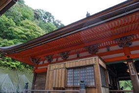 Okuno-in Hall