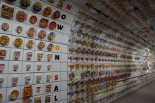 Tunnel of instant noodles