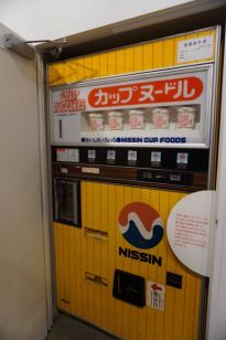 There was vending machines for cup noodles